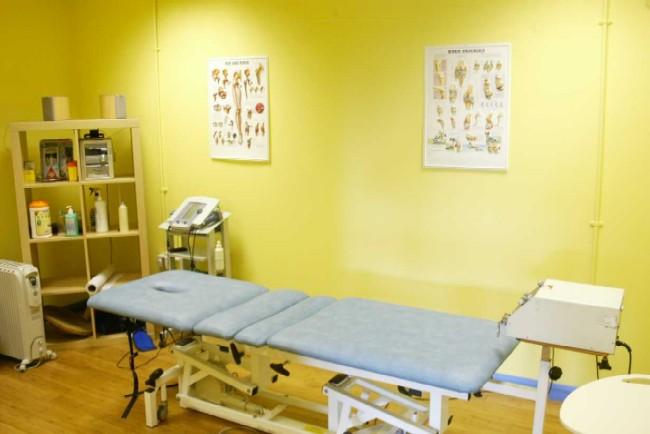 Prescot Clinic